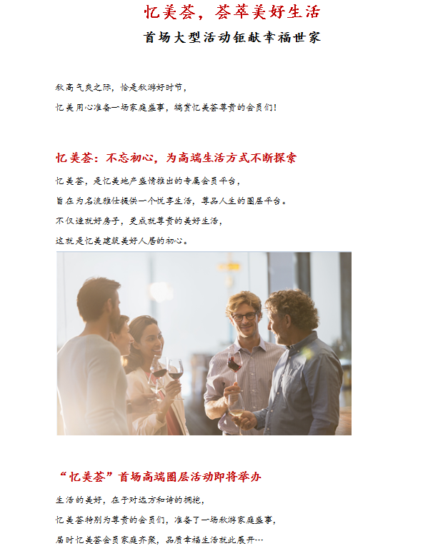 http://www.0716f.cn/userfiles/image/20181107/0711142617313ee7889139.png