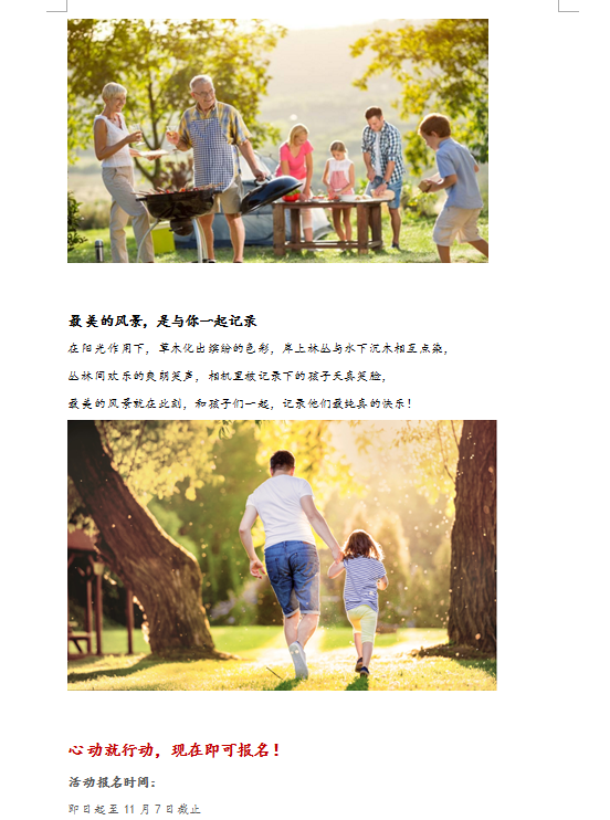 http://www.0716f.cn/userfiles/image/20181107/07111444036986fabb8313.png
