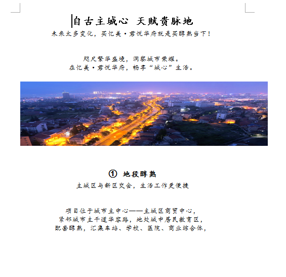 http://www.0716f.cn/userfiles/image/20181120/2009543427b4396a7c2159.png