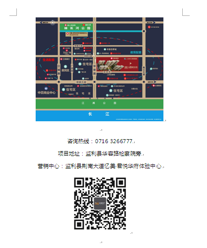 http://www.0716f.cn/userfiles/image/20181219/191120463e659991609350.png
